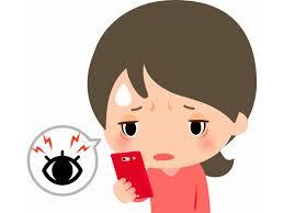 スマホ利用で増えている「疲れ目」を現役眼科医が解説 - シニアガイド